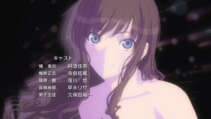 [NoobSubs] Amagami SS 01 (1080p Blu-ray 8bit AAC) (5)