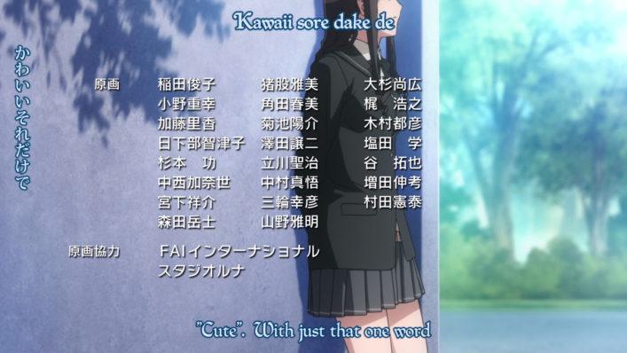 [NoobSubs] Amagami SS 01 (1080p Blu-ray 8bit AAC) (6)