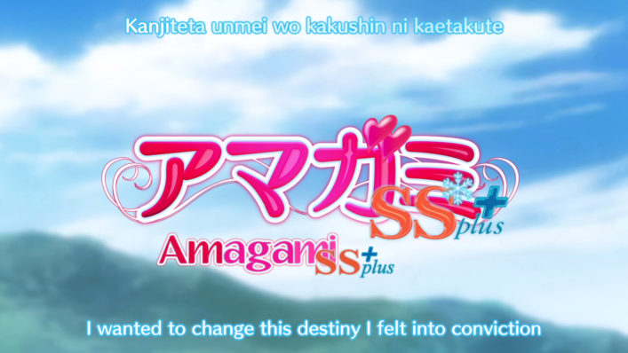 [NoobSubs] Amagami SS+ 01 (1080p Blu-ray 8bit AAC)