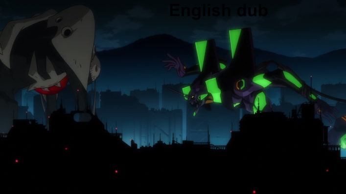 [NoobSubs] Evangelion 1.11 - You Are (Not) Alone (1080p Blu-ray eng dub 8bit AC3) Part 1