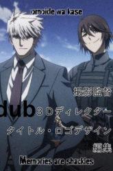 noobsubs-jormungand-01-720p-blu-ray-eng-dub-8bit-aac1
