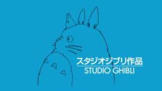 the-wind-riseskaze-tachinu-1080p-blu-ray-8bit-aac-noobsubs