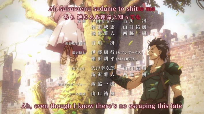 [NoobSubs] Fate Zero S1 03 (1080p Blu-ray 8bit AAC) (4)