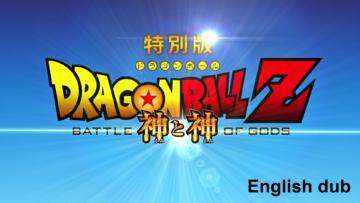 noobsubs-dragon-ball-z-movie-14-battle-of-gods-directors-cut-1080p-blu-ray-eng-dub-8bit-ac31