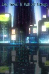 noobsubs-psycho-pass-01-1080p-blu-ray-eng-dub-8bit-ac3