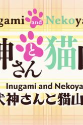 noobsubs-inugami-san-to-nekoyama-san-01-1080p-blu-ray-8bit-aac