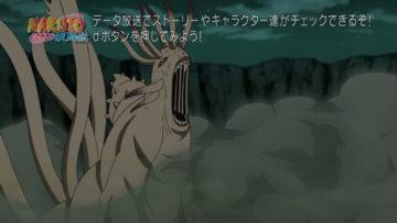 noobsubs-naruto-shippuuden-372-720p-8bit-aac