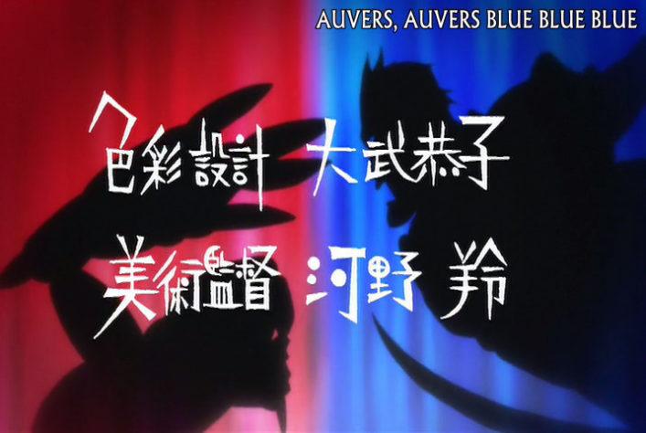 [NoobSubs] Kemonozume 01 (480p DVD 8bit AAC) (2)