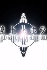 noobsubs-kyoukai-senjou-no-horizon-01-1080p-blu-ray-8bit-aac