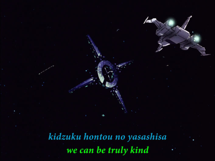 [NoobSubs] Gundam Wing - Endless Waltz Special Edition (1080p Blu-ray eng dub 8bit AC3 (5)