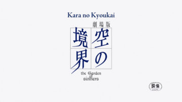 noobsubs-kara-no-kyoukai-1-overlooking-view-720p-blu-ray-8bit-ac3