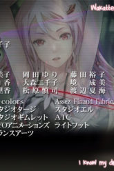noobsubs-guilty-crown-01-720p-blu-ray-eng-dub-8bit-ac3