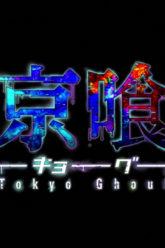 noobsubs-tokyo-ghoul-01-1080p-blu-ray-8bit-aac