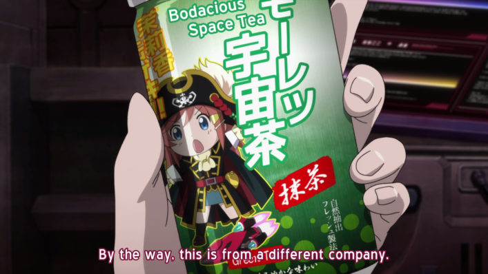 [NoobSubs] Bodacious Space Pirates The Movie - Abyss of Hyperspace (1080p Blu-ray 8bit AC3) (8)