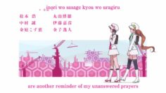 noobsubs-love-bullet-yuri-kuma-arashi-01-720p-8bit-eng-dub-aac