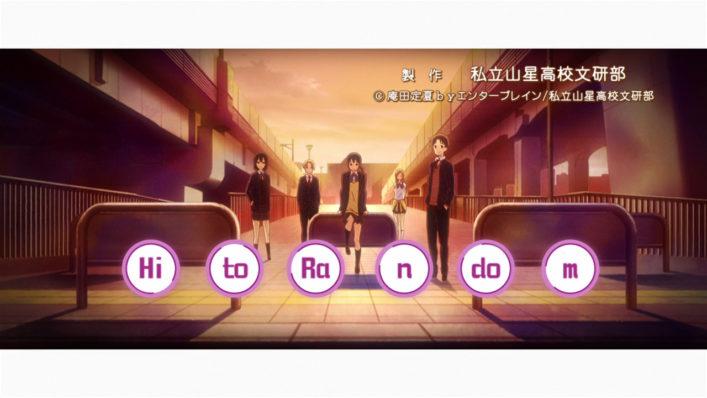 [NoobSubs] Kokoro Connect 01 (720p Blu-ray eng dub 8bit AAC) (7)