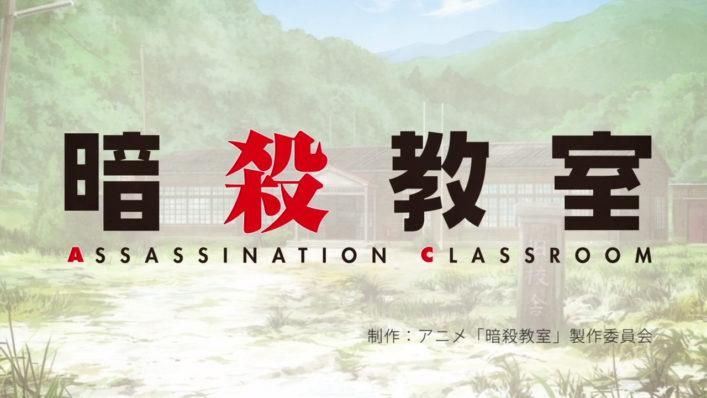 [NoobSubs] Assassination Classroom 01 (720p eng dub 8bit AAC)