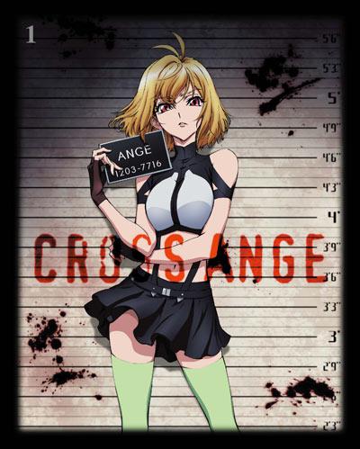 Cross Ange Original Soundtrack 1