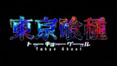 NoobSubs-Tokyo-Ghoul-01-1080p-Blu-ray-eng-dub-8bit-AC3