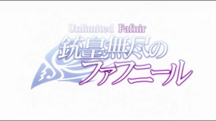 [NoobSubs] Juuou Mujin no Fafnir 01 (720p Blu-ray 8bit AAC)