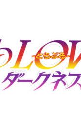 To Love-Ru Trouble – Darkness Logo