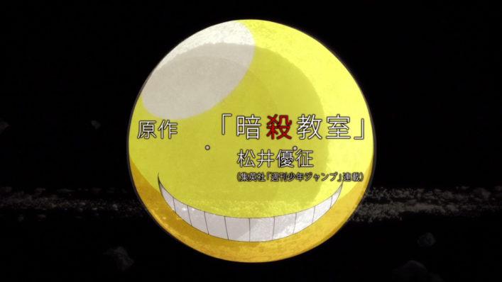 [NoobSubs] Assassination Classroom 01 (720p Blu-ray 8bit AAC)