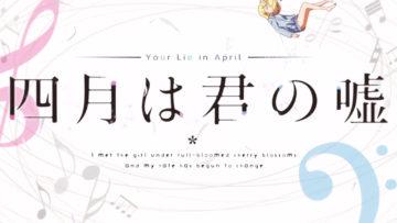 [NoobSubs] Shigatsu wa Kimi no Uso 01 (720p Blu-ray 8bit AAC)