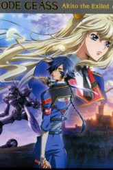 CODE GEASS Akito the Exiled O.S.T