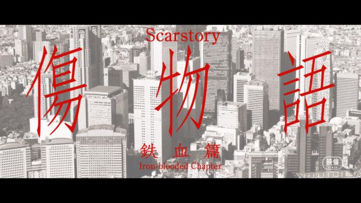 [NoobSubs] Kizumonogatari Movie I - Tekketsu-hen (1080p Blu-ray 8bit AC3) (2)