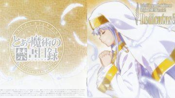 [NoobSubs] Toaru Majutsu no Index Librorum Prohibitorum Original SOUND Track 2