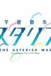 [NoobSubs] The Asterisk War 01 (1080p Blu-ray Dual Audio 10bit FLAC)[D6287964]
