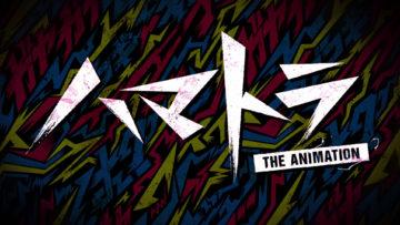 [NoobSubs] Hamatora The Animation 01 (1080p Blu-ray x265 Dual Audio FLAC)[6DCAE0E1]
