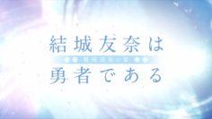 NoobSubs-Yuuki-Yuuna-wa-Yuusha-de-Aru-Washio-Sumi-no-Shou-Movie-1-1080p-Blu-ray-10bit-FLAC8BB417E6-1