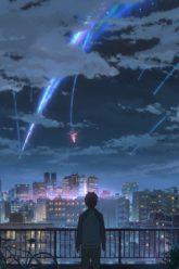 [NoobSubs] your name. 2016 (1080p Blu-ray Dual Audio 8bit AC3)[AF224105] (1)