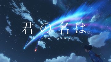 [NoobSubs] your name. 2016 (1080p Blu-ray Dual Audio 8bit AC3)[AF224105] (2)
