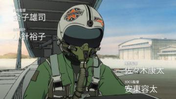 [NoobSubs] Hisone to Masotan 01 (720p 8bit AAC) (1)