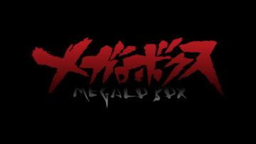 [NoobSubs] Megalo Box 01 (720p 8bit AAC) (1)