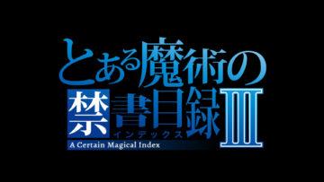 [NoobSubs] Toaru Majutsu no Index III 01 (1080p 8bit AAC) (1)