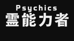 [NoobSubs] Mob Psycho 100 01 (1080p Blu-ray Dual Audio 8bit AC3)[639EEE7E] (1)