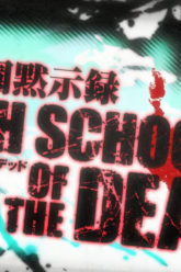 [NoobSubs] Highschool of the Dead 03 (720p Blu-ray 8bit AAC) (1)