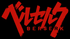 Berserk Logo Black