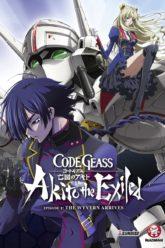 Code Geass Akito the Exiled OAV  Code Geass Boukoku no Akito