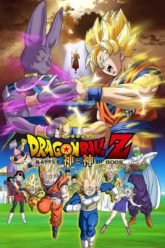 Dragon Ball Z Movie 14 – Battle of Gods