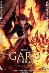 GARO -DIVINE FLAME-
