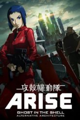 Ghost in the Shell Arise OVA + Alternative Architecture + The New Movie