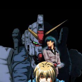 Gundam – The 08th MS Team Blu-ray Box Complete Series