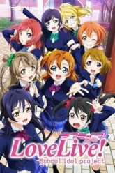 Love Live! School Idol Project S1-S2-OVA
