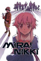 Mirai Nikki  Future Diary + OVA