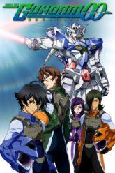 Mobile Suit Gundam 00 S1
