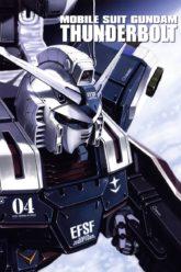 Mobile Suit Gundam Thunderbolt ONA 01-04